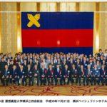 横浜三四会名入り_DSC5901提出用